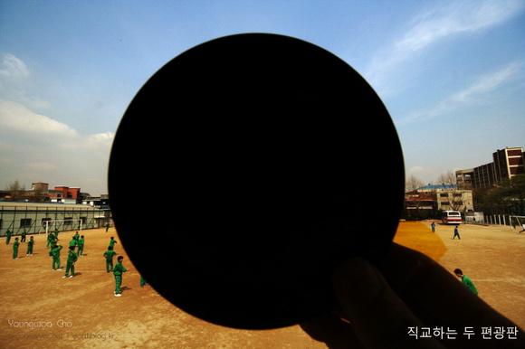 Youngwoo Cho Photography: earthblog &emdash; 직교하는 두 편광판